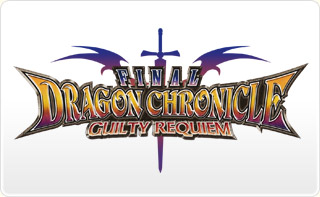 FINAL DRAGON CHRONICLE 〜GUILTY REQUIEM〜