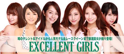 EXCELLENT GIRLS