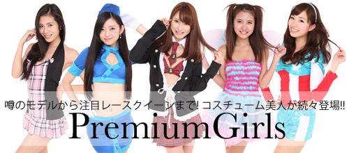 Premium Girls