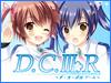 アニメ化もされた大人気ゲーム「D.C.III R 〜ダ・カーポIII アール〜」配信開始!