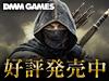 『エルダー・スクロールズ・オンライン』日本語版 好評発売中!