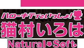 VOCALOID™4 Iroha