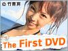 人気アイドルのデビュー作品をチェック!「The First DVD特集」