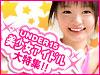 笑顔いっぱい!シュガーのように甘い美少女たちの動画をご紹介!