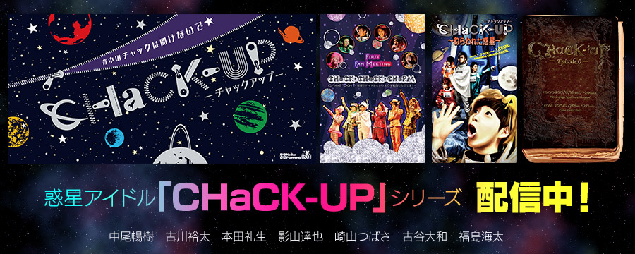 CHaCK-UP