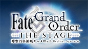 Fate/Grand Order THE STAGE ー神聖円卓領域キャメロットー