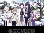 アニメ『刀剣乱舞-花丸-』 番宣CM30秒