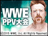 世界最大のスポーツ・エンターテインメント!!「WWE PPV大会」