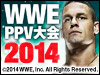 PPV大会「WWE TLC: テーブル、ラダー & チェアー 2014(英語版)」期間限定配信!