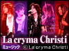 La'cryma Christi ファイナル公演配信!