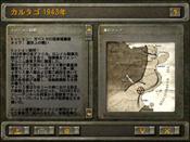 システム画像01