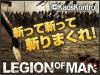 リージャン オブ マン 日本語版