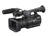 テープレスカメラ 【SONY】HXR-NX5J