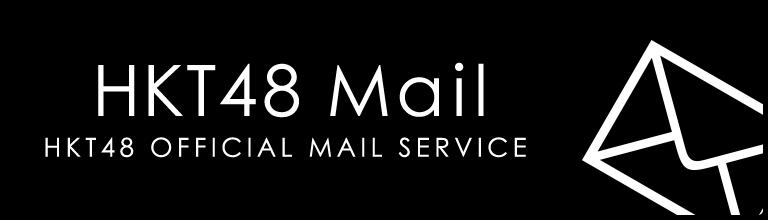 HKT48 Maill
