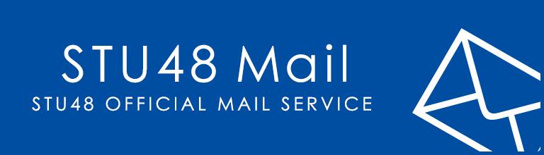 STU48 Maill