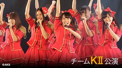 5月7日(木) チームKII 「ラムネの飲み方」公演