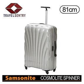 【14泊以上】サムソナイト Cosmolite スーツケース シルバー