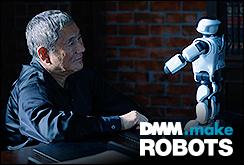 DMM.make ROBOTS