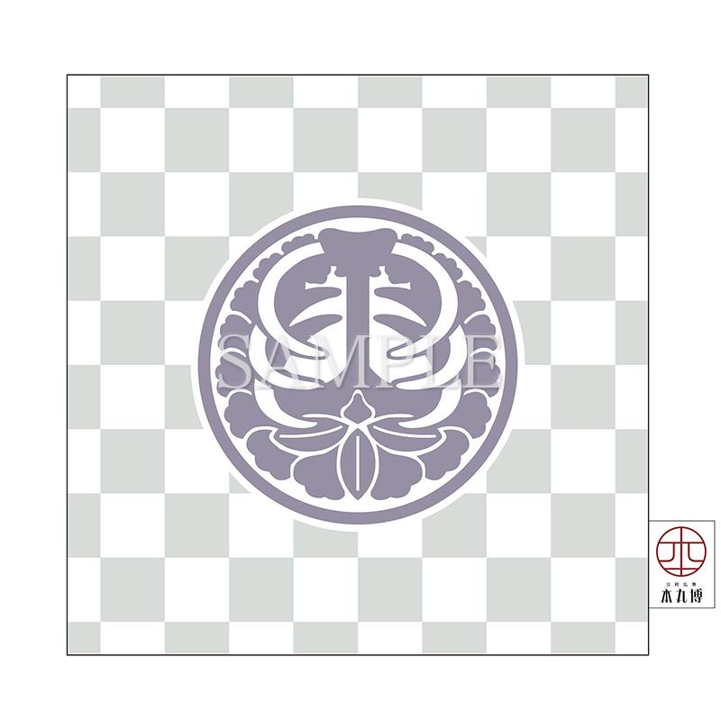 本丸博 粟田口ハンドタオル 骨喰藤四郎