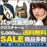 �Хå����� ���?���㡼��(CrossCharm)