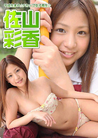 篏?絮怨秋薤? 2011綛?9??????