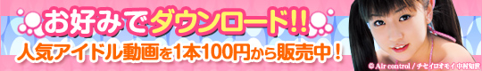 DMM.com アイドル