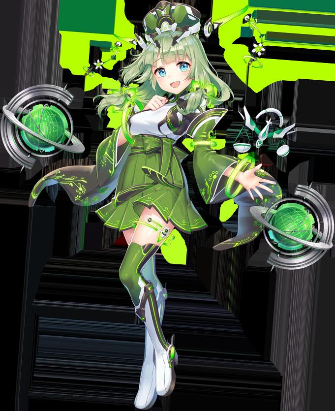 Z・E・ゲヌビ