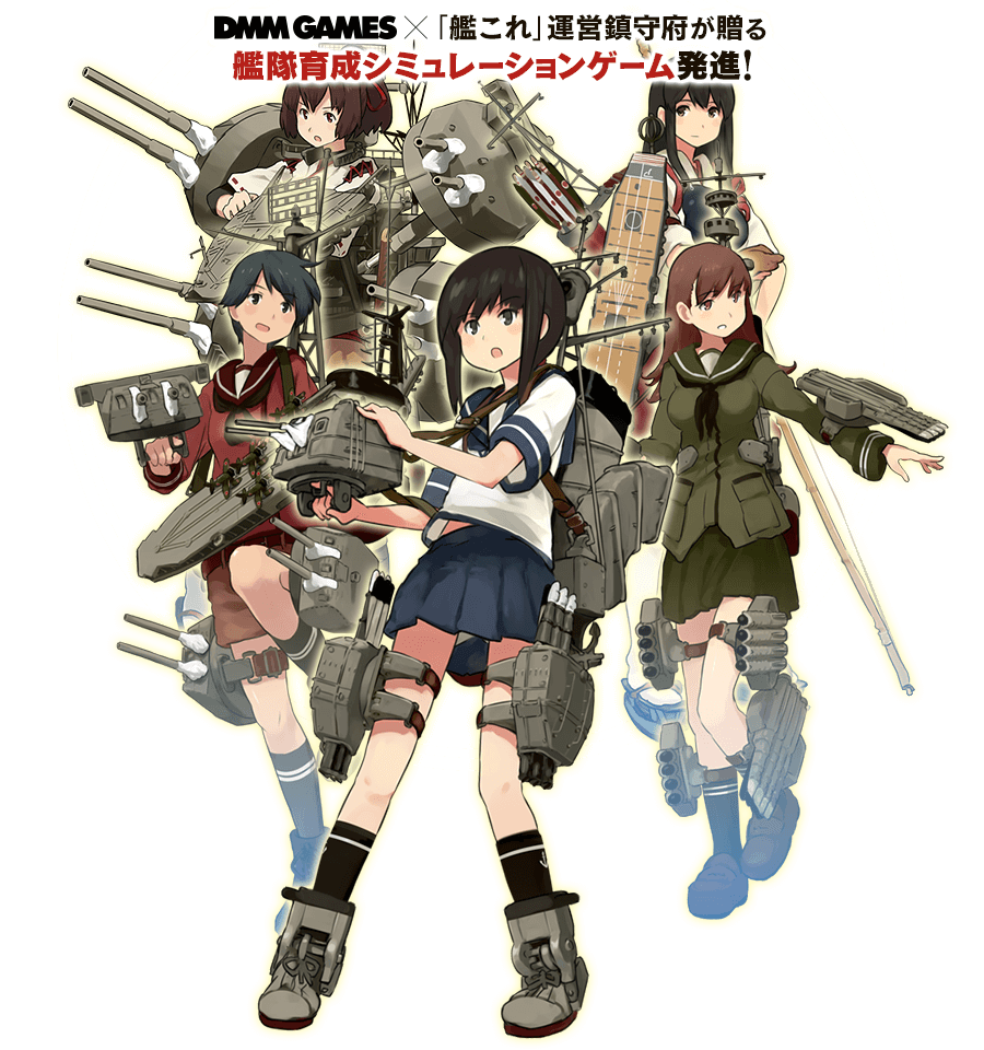 http://p.dmm.com/p/general/netgame/feature/kancolle/pic_main.png
