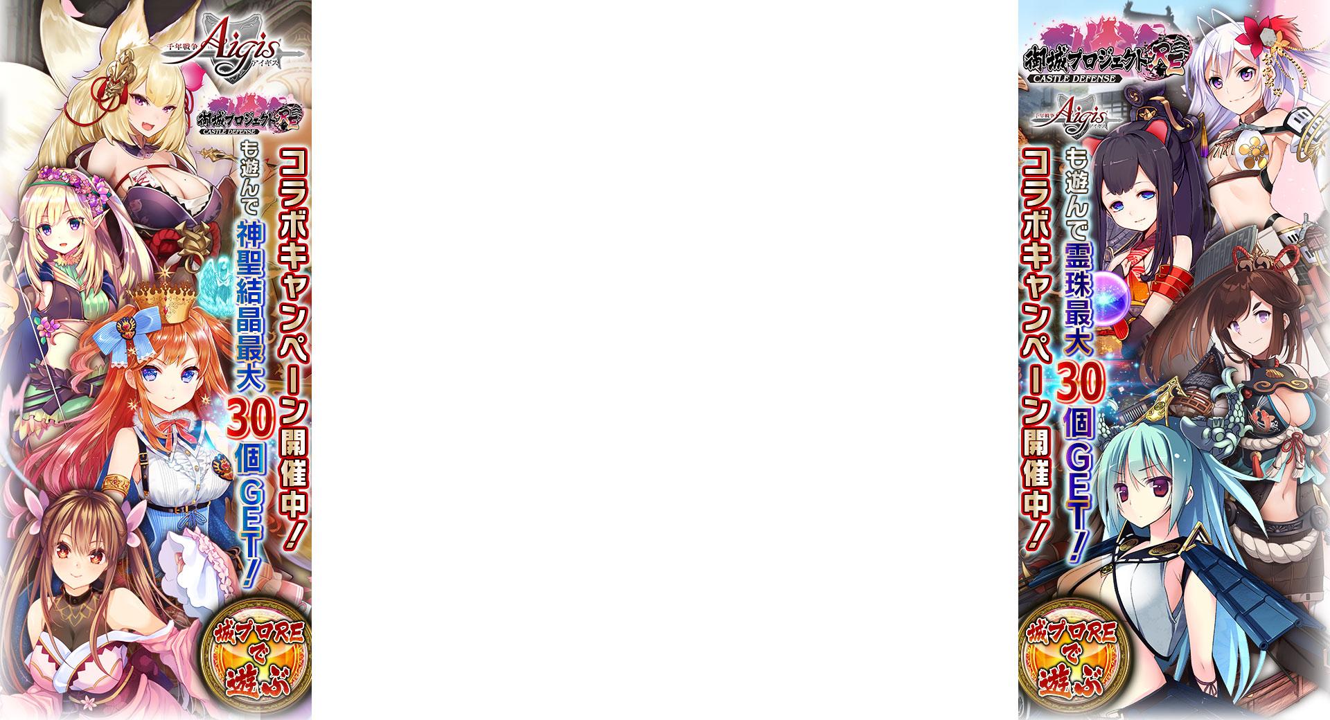 【DMM.R18】千年戦争アイギス6538年目 [無断転載禁止]©bbspink.com->画像>139枚