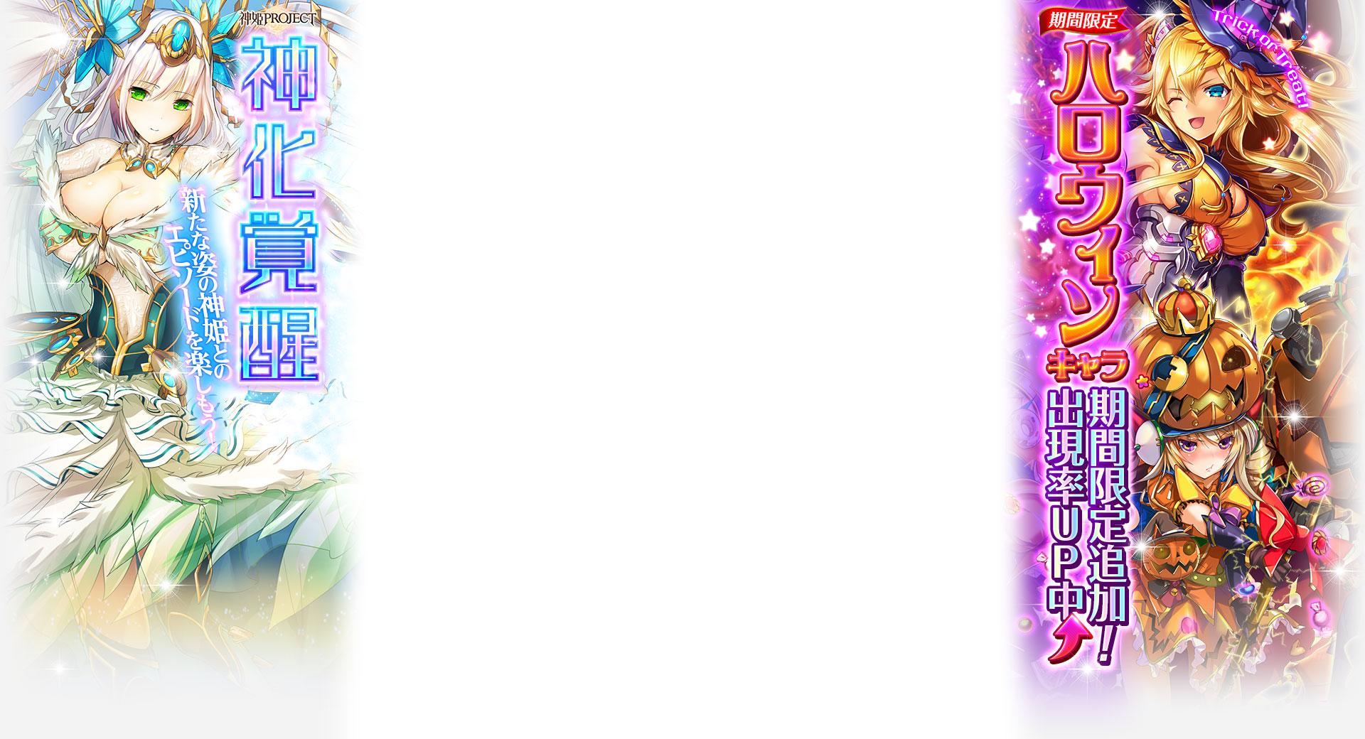 かんぱに☆ガールズ 3599社目 [無断転載禁止]©2ch.netYouTube動画>4本 ->画像>140枚