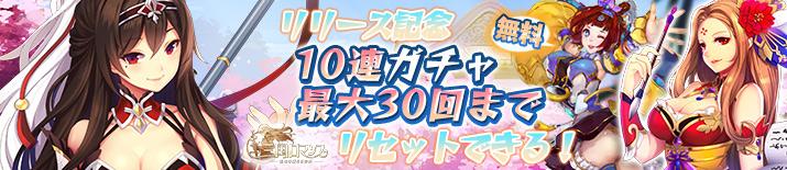 三国ロマンス-乱世を終える少女RPG