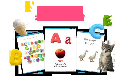 DMM英会話オリジナル教材