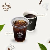 MACHI Cafeドリンク