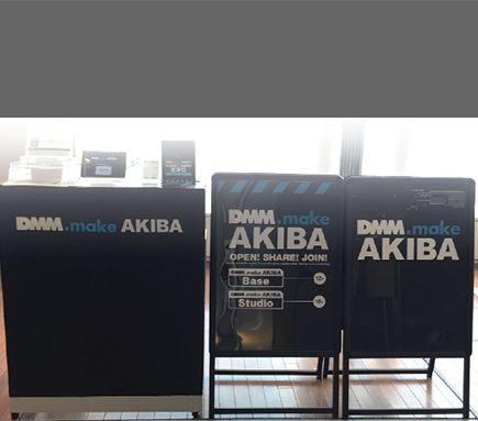 DMM.make AKIBA (秋葉原)