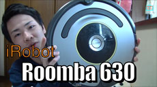【Roomba】俺のライバル ルンバ630と掃除対決!
