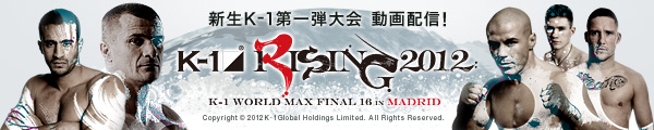K-1 RISING 2012 ~K-1 WORLD MAX FINAL 16~ in MADRID
