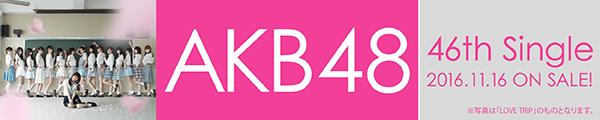 AKB48 46th single 11.16 ON SALE