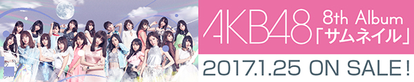 AKB48/サムネイル 1.25 ON SALE!