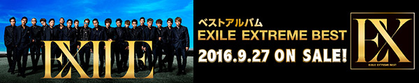EXILE/EXTREME BEST 9.27 ON SALE