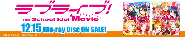 ラブライブ!The School Idol Movie 12.15 ON SALE
