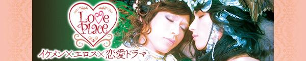 お江戸のキャンディー 4.25 ON SALE