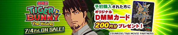 TIGER & BUNNY-The Rising- 7.4 ON SALE