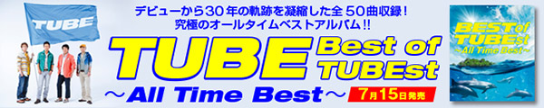 TUBE/Best of TUBEst ~All Time Best~ 7.15 ON SALE