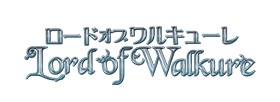 Lord of Walkure