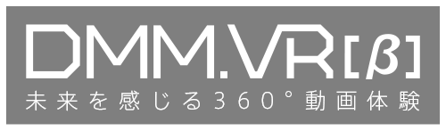 DMM.VR[β] 未来を感じる360°動画体験