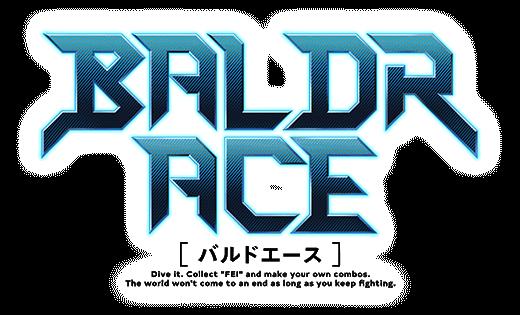BALDR ACE(バルドエース)