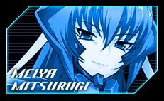 Mitsurugi Meiya