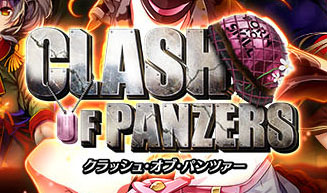 CLASH of PANZERS