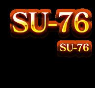 SU-76 SU-76