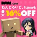 DMM.com ホビー・フィギュア通販
